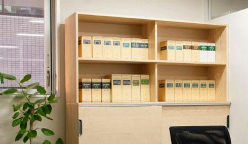 法律書籍写真/事務所写真